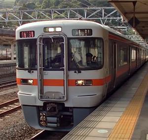 東海道本線 浜松⇒金谷