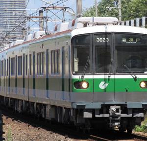 神戸市営地下鉄西神・山手線 西神中央⇒新神戸