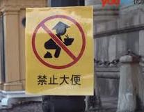 中世欧州全人口の3分の1が死亡したペストは中国が起源