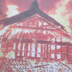 沖縄県(琉球王国)世界文化遺産の首里城 全焼