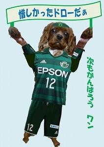 長崎の勝利を止めた男 塚川選手