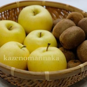 キウイ&リンゴ