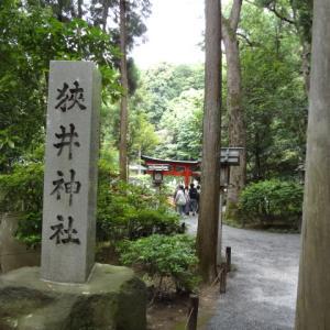 大神神社 パワースポット