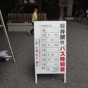 大神神社 駐車場