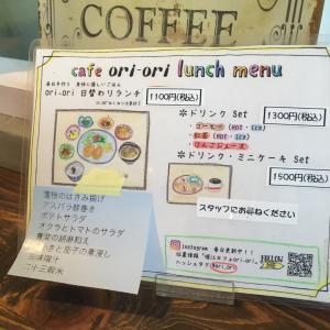 四ツ橋 ori-ori 閉店前ラスト