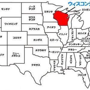 ウィスコンシン州はどこですか?