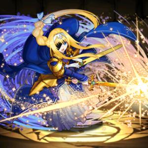 【パズドラ】SAOコラボ「決意の騎士・アリス」のリーダースキル倍率判明!