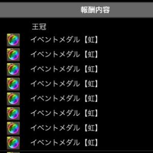 【パズドラ】ガチャドラフィーバーで虹メダル最大16枚配られるけど