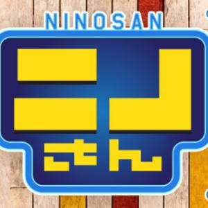 TV番組「ニノさん」で二宮さんとあっき~さんがパズドラについて語る!「裏異形を効率よく周回するには何パがいい?」