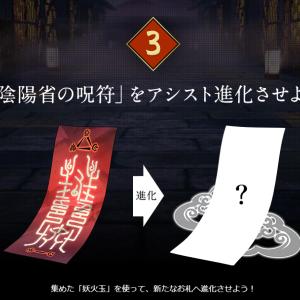 【パズドラ】みんな呪符買って全種作ってる?数枚作るならどれがおすすめ?