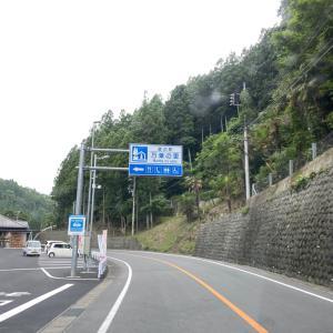 ★リニューアルした山の中の新しい道の駅へ