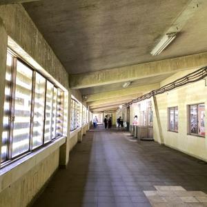★モグラ駅で筋肉痛 登りの階段はまるで罰ゲームだったの巻き JR土合駅②