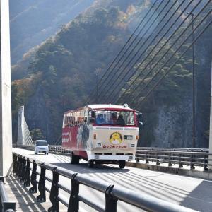 ★あの八ッ場ダムの水陸両用バスが無人化運転に!?世界初の取り組み