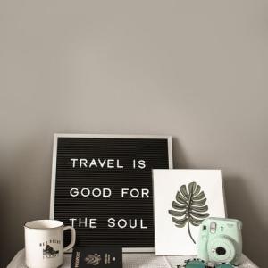誰も知らないところに旅に出たい。