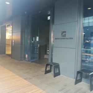 シドニー日本×北欧カフェ@Edition Coffee Roasters