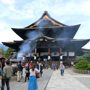 秩父三十四観音、日本百観音 お礼参りで善光寺へ