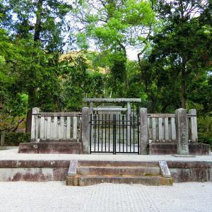 平日のみ公開 花園天皇 十楽院上陵