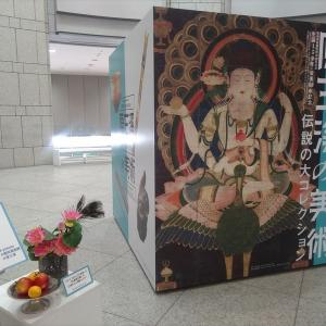 原三溪の美術 伝説の大コレクション@横浜美術館