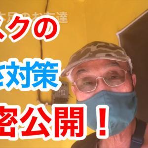 バリ島 マスクの暑さ対策 秘密公開!真昼の散歩  Vlog