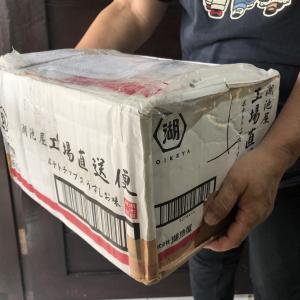 バリ島 応援物資がまた届きました!