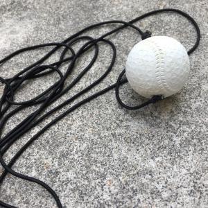 【 公園でボール遊び禁止だってさ。 自作できた! 紐付野球ボール 】