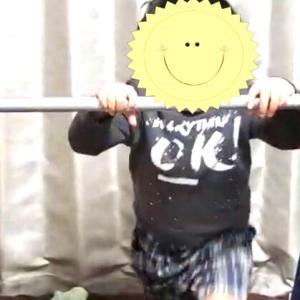 【 4歳 逆上がり1日で出来た 】体操教室習い事どうする?