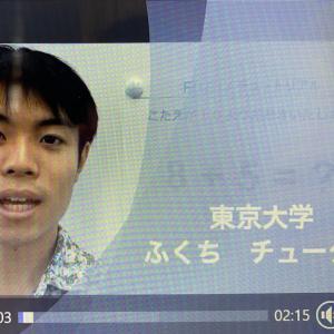【 RISU算数今日まで!おためし出来ます 東大生他今月の動画 】タブレット学習の威力