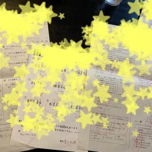 【 小4 捨てられてた テスト 】算数レベルの差 中学受験
