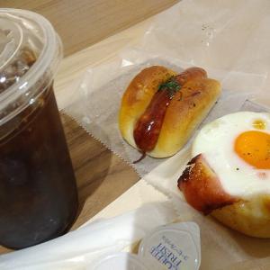 【宮城野区榴岡・ベーカリーカフェ・the most bakery&coffee】ホッとする雰囲気!パンもめちゃウマ(ジャーマンドッグ)!