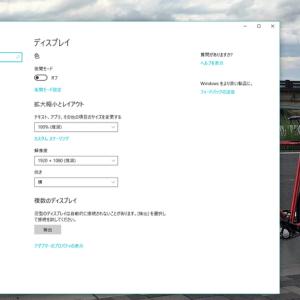 Windows10 システムフォントの調整