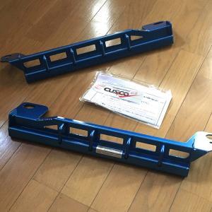ノートe-power クスコ シートレールプラス装着