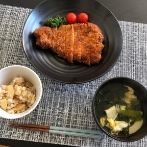 竹の子ご飯と豚カツランチ& 休校中の遊びアイテム