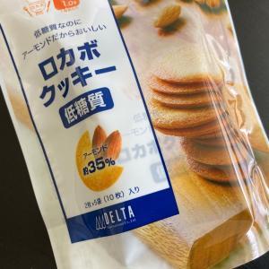 """""""糖質オフレアチーズケーキ作り"""""""
