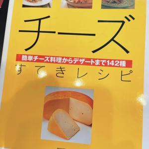朝ごはんはチーズスフレ
