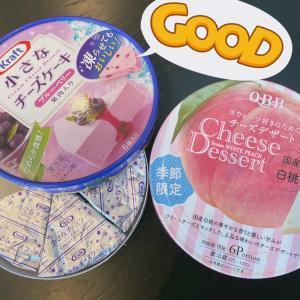 冷凍デザートチーズ