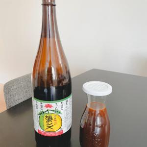 旭ポン酢とシュウマイ