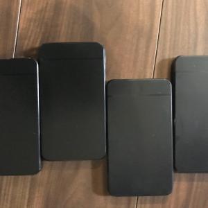全部黒でした
