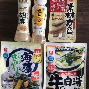 理研ビタミン(4526)