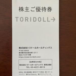 トリドール(3397)
