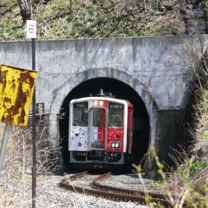 花咲線別保トンネルと地球探索鉄道花咲線&白糠ウレシパチセ