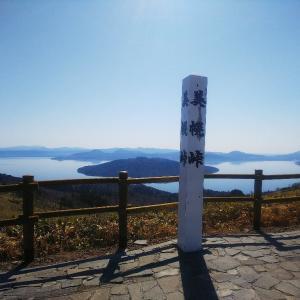 GWのお出かけ~地球探索鉄道花咲線