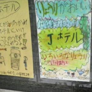 安宿旅行記・宿の写真で振り返る格安ホテルの思い出など(6)