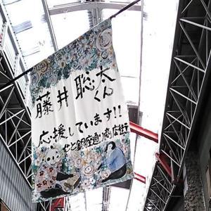 焼き物と招き猫と将棋藤井聡太プロの町・愛知・尾張瀬戸駅周辺を散策(2019/12)(1/2)