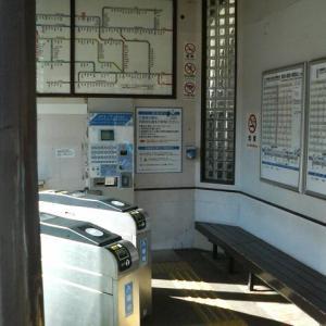 18きっぷ途中下車旅行記(8)・嵐山のそばの秘境駅、JR保津峡駅へ(15分・2014/03)
