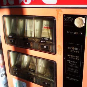 旅先で孤独にグルメの記録(1)・名古屋のきしめんモーニング(喫茶徳川)