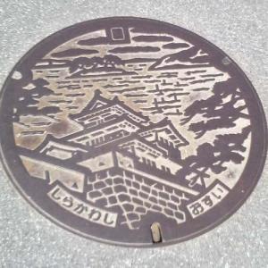 #青春18きっぷ で東北本線移動の障害・新白河駅で暇をつぶす方法を探す