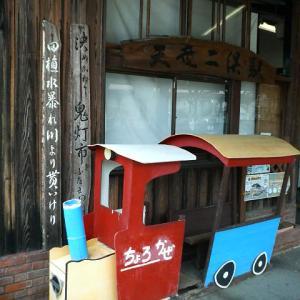 (「シン・エヴァ」で話題になる前の)天竜浜名湖鉄道・天竜二俣駅を歩く(2013/06)