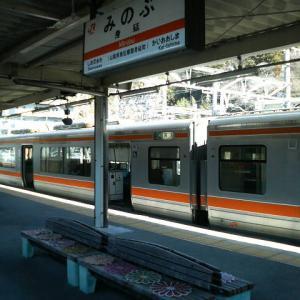 18きっぷ途中下車旅行記(17)・名刹久遠寺の風情漂う・JR身延線・身延駅(10分・2013/03)