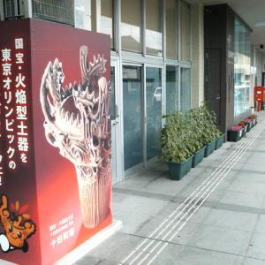 18きっぷ途中下車旅行記(20)・火焔型土器とペレットストーブ・JR飯山線・十日町駅(45分・2014/07)