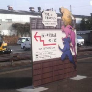 18きっぷで大阪から東海・関東へ…空いてる?関西本線回りで移動した話